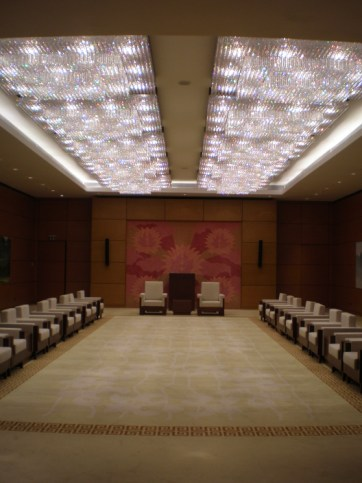 Empfangsraum für internationale Gäste / reception room for international guests
