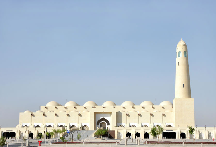 Außenansicht von der Staatliche Moschee in Katar / outside view of the state mosque in qatar