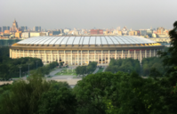 Ansicht des Stadiums / View of the stadium