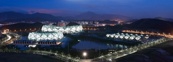 Shenzhen Universiade Feld / Shenzhen Universiade field